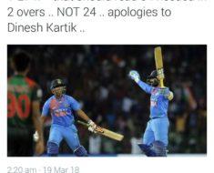 जीत के जश्न में डूबे अमिताभ बच्चन ने दिनेश कार्तिक से मांगी माफी, ये थी वजह