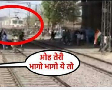 जब भीमसेना ने रोकनी चाही ट्रेन , फिर देखिए ड्राइवर ने क्या कर दिया..
