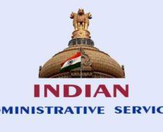 उत्तर प्रदेश का 75 घर वाला गांव जिसने देश को दिए 47 IAS अधिकारी